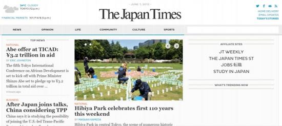 ジャパンタイムズ・デジタル4