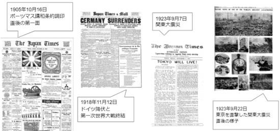 ジャパンタイムズ・デジタル18