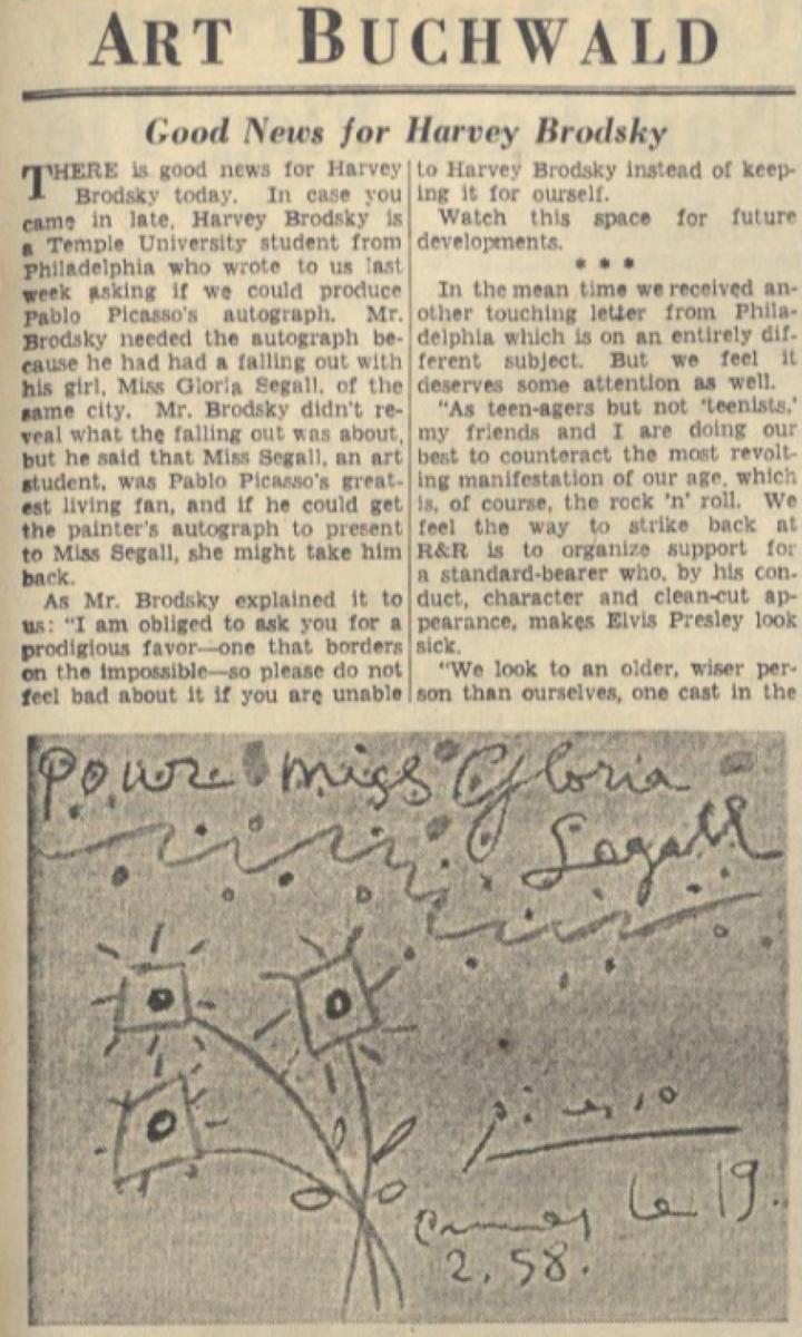 1958 February 25
