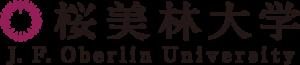 桜美林大学ロゴ