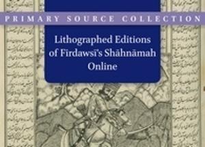 shahnamah